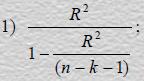 Эконометрика. Рисунок 1