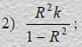 Эконометрика. Рисунок 2