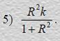 Эконометрика. Рисунок 5